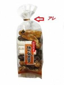 播州駄菓子