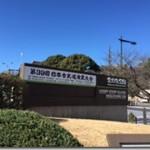 日本古武道大会を見に行った話